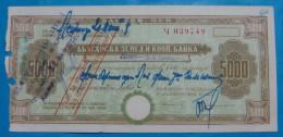RARE BULGARIA 5,000 LEVA  1948, AUNC. SEAL *LOVECH* - Bulgarien