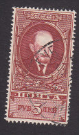 USSR, Scott #302, Used, Lenin, Issued 1925 - Used Stamps