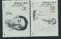 Cina Nuovo** 1986 - Mi.2081/82 - 1949 - ... Repubblica Popolare