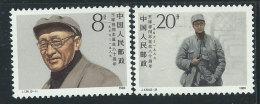 Cina Nuovo** 1986 - Mi.2083/84 - Nuovi