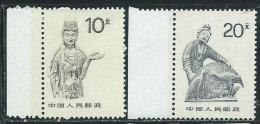Cina Nuovo** 1988 - Mi.2202/03 - 1949 - ... Repubblica Popolare