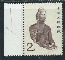 Cina Nuovo** 1988 - Mi.2211 - 1949 - ... Repubblica Popolare