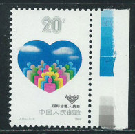 Cina Nuovo** 1988 - Mi.2212 - Nuovi