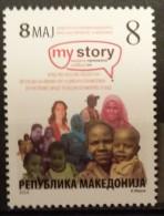 Macedonia, 2014,Mi: ZZ169 Red Cross (MNH) - Cruz Roja