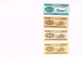 China Banknotes 1 Fen , 2 Fen  1953  X 4 - Chine