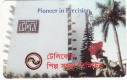 BANGLADESH(Urmet) - Pioneer In Precision, Mint