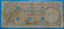 GREECE 500 DRACHMAI ND 1941 EMERGENCY ISSUE, GOOD, PICK-114 - Griechenland
