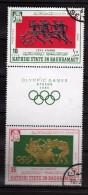 OLYMPIC GAMES - Kathiri State In Hadhramaut, Rome 1960, Used  .  Vedi Descrizione - Giochi Olimpici