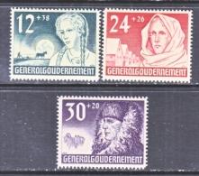 Germany Occupation Poland NB 5-7   * - Occupation 1938-45