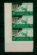 EGYPT / 1965 / ALGERIA / BURNT LIBRARY OF ALGERIA / FLAG / MNH - Egypt