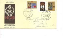 Equateur ( FDC De 1980 à Voir) - Ecuador