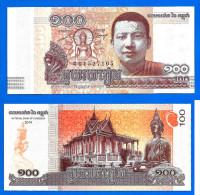 Cambodge 100 Riels 2014 Neuf Que Prix + Port Uncirculated UNC Riel Bouddha Norodom Paypal Skrill Bitcoin OK - Cambodia