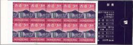 Hong Kong Booklets Carnet 1997 ** - 1997-... Région Administrative Chinoise