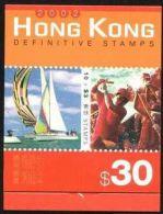 Hong Kong Booklets Carnet N° 1037a Voile Aviron  ** - 1997-... Région Administrative Chinoise