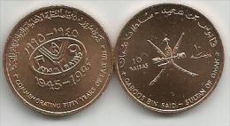Oman 10 Baisa Baisas 1995.  FAO - Oman