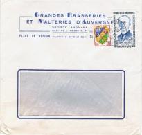 FR-L9 - FRANCE N° 1251 Héros De La Résistance Léonce Vieljeux Sur Lettre - Seconda Guerra Mondiale