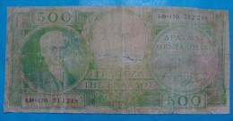 GREECE 500 DRACHMAI ND 1945, GOOD, PICK-171, RARE - Greece
