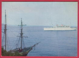 195259 / 26.02.1975 - 3 Kop. - Ship SS Admiral Nakhimov, March 1925 And Originally Name SS Berlin III Stationery Russia - 1923-1991 USSR