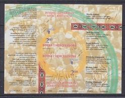 Europa Cept 2006 Bosnia/Herzegovina Sarajevo M/s IMPERFORATED ** Mnh (26498) - 2006