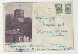 GOOD LITHUANIA Postal Cover - Vilnius - Posted 1962 - Lithuania