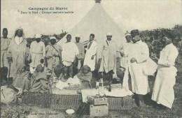 MAROC - Dans Le Bled - Groupe Sanitaire Mobile - Marrakech