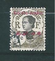 Colonie  Timbre De Kouang-tcheou  De 1908  N°18  Oblitéré - Oblitérés