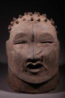 Art Africain Masque Luluwa - Art Africain