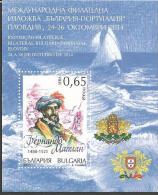 BG 2014 FERNANDO MAGELAN EXPLORERS, BULGARIA, S/S, Mint - Schiffe