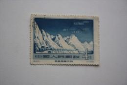 Original China PRC 1956 (101) 14.3 - 1949 - ... République Populaire