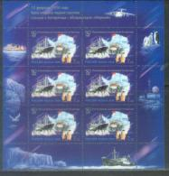 RUS 2006 POLAR EXPEDITION SHIPS, RUSSIA, MS, MNH - Schiffe