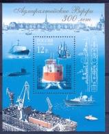 RUS 2004 SHIPS, RUSSIA, S/S, MNH - Schiffe