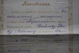 Judaica  - Weiloff Iakov - Certificate Of Finishing Shool In Odessa, 1929 - Diploma & School Reports