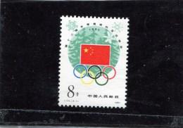 Chine Timbre De 1980 - Nuovi