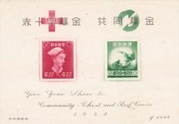 JAPON BLOC N° 17 - Blocks & Sheetlets