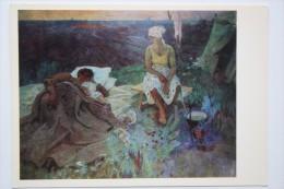 """KAZAKHSTAN. In Art.  """"Na Zeline"""" By Vaks -  Postcard 1982 - Old USSR PC - Kazakhstan"""