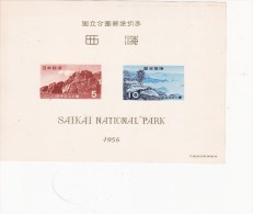 JAPON BLOC N° 43 - Blocks & Sheetlets