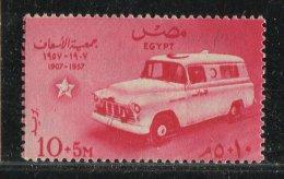 Egypte ** N° 396 - Secours D' Urgences - Egypt