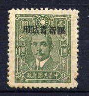 CHINE / SINGKIANG - N° 131(*) - SUN YAT-SEN - Sinkiang 1915-49