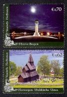UNITED NATIONS VIENNE 2011 YVERT  735-736**  MICHEL  717-718** - Unused Stamps