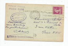 G-I-E Carte Postale , LIMOGES Gare , Haute Vienne , 1935 , Chèques Postaux Paris 3166 , Ses Porcelaines , Ses Chaussures - Marcofilie (Brieven)
