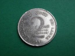 SRI LANKA - - 2 RUPEE 1981- BARRAGE MAHAWELI   KM 145 - Sri Lanka