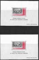 Andorre Bloc Neufs Sans Charniére, No: 304, Y Et T, 1re EXPOSITION OFFICIELLE DES TIMBRES-POSTE ANDOR, MINT NEVER HINGED - Blocs-feuillets