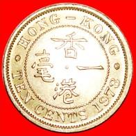 ★4 CHARACTERS OF CHINA: HONG KONG ★ 10 CENTS 1978 UNC! MINT LUSTER! LOW START ★ NO RESERVE! - Hong Kong