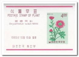 Korea 1965, Postfris MNH, Flowers - Corée Du Sud