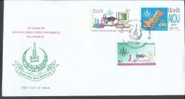 Pakistan, FDC, 1999, Allama Iqbal Open University, Computer, Media, Science Equipments,
