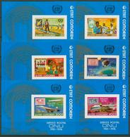 Komoren 1976 50 Jahre Postverwaltung Der UNO Block 45/50 B Postfrisch (C22143) - Komoren (1975-...)