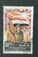 IRA K. USADO - USED - Irak