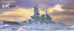 IJN Fast Battleship Kongou 1944 1/350 ( Aoshima ) - Boats