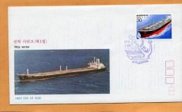Korea 1981 FDC - Korea, South