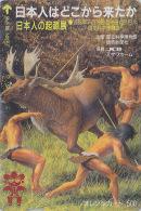 Carte Privée Orange Ancienne Japon - Animal - CHASSE AU RENNE - REINDEER Japan Prepaid Card - HIRSCH JR Karte  Biche 101 - Télécartes